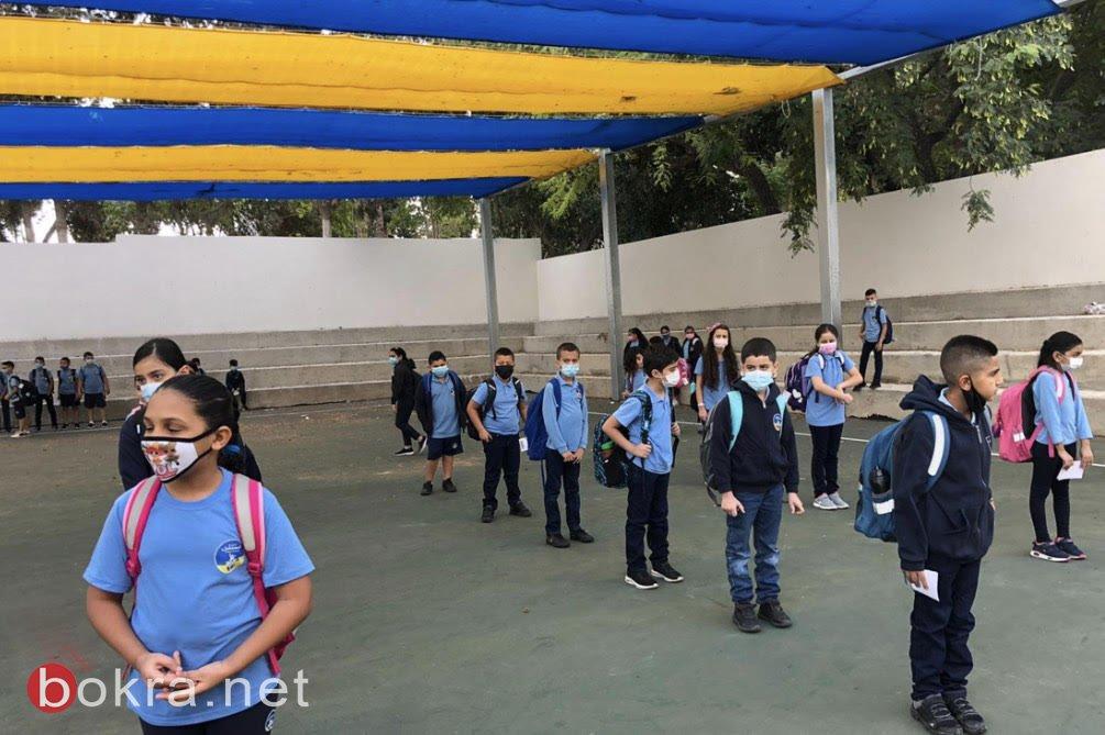 طلاب مدارس وادي عارة يعودون  إلى مقاعدهم الدراسية
