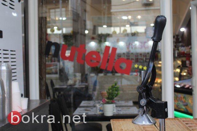 الافتتاح الرسمي لمحل نوتيلا في الناصرة
