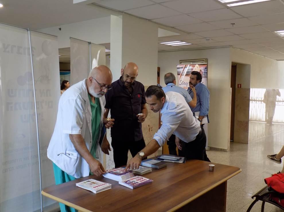 إتبع قلبك، ثق بإحساسك ..يوم دراسيّ حول الأمراض العصبية الذاتية في مستشفى الناصرة الإنجليزي