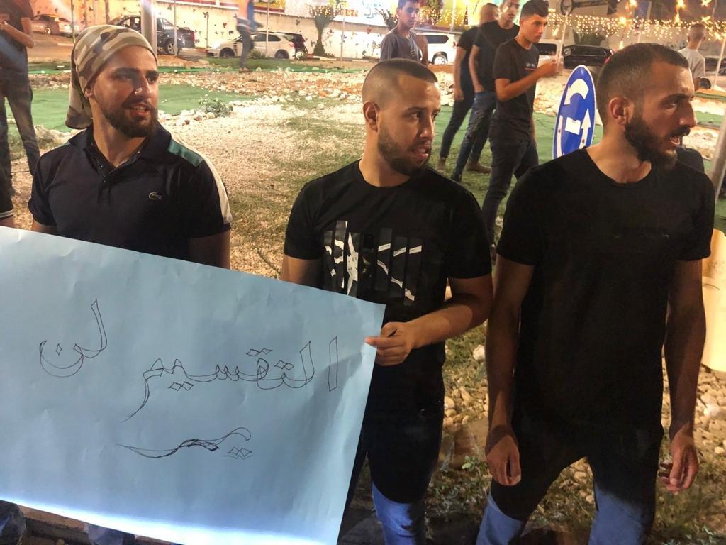 مباشر، ام الفحم: تظاهرة احتجاجًا على اقتحام المستوطنين مسجد الاقصى-2