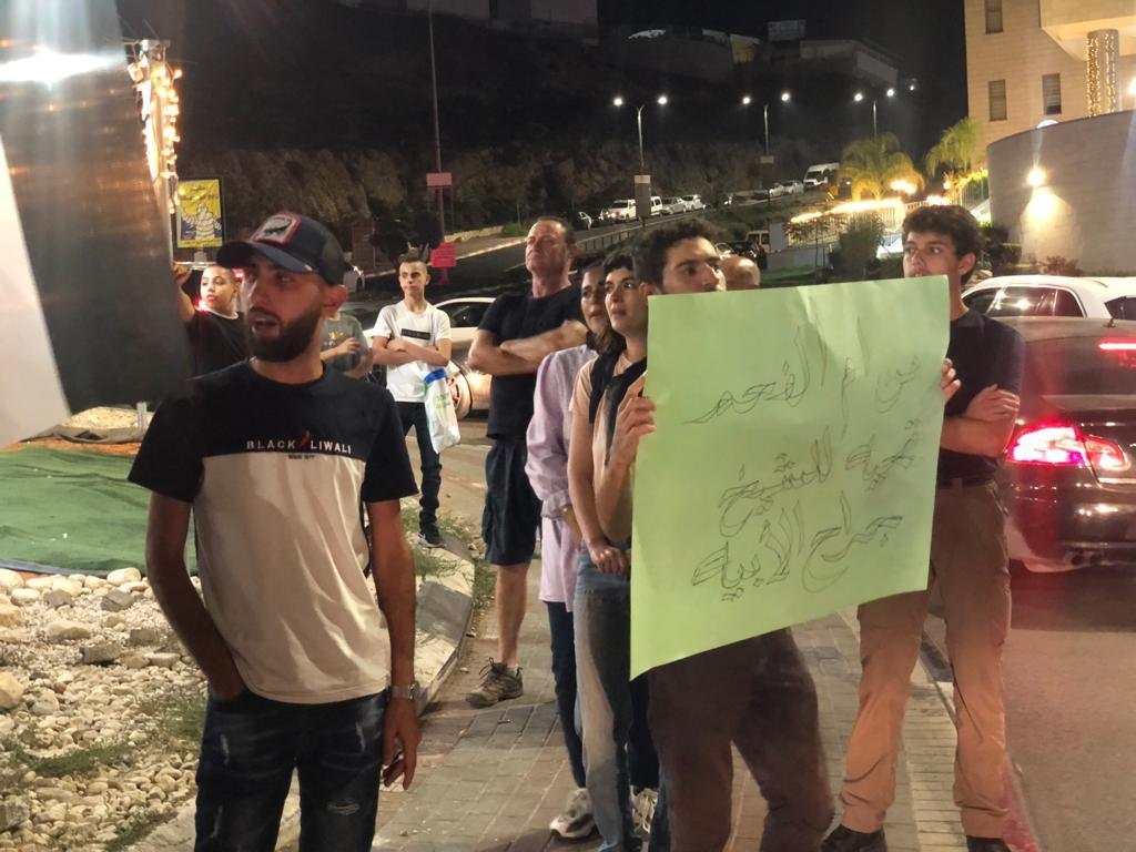 مباشر، ام الفحم: تظاهرة احتجاجًا على اقتحام المستوطنين مسجد الاقصى-4