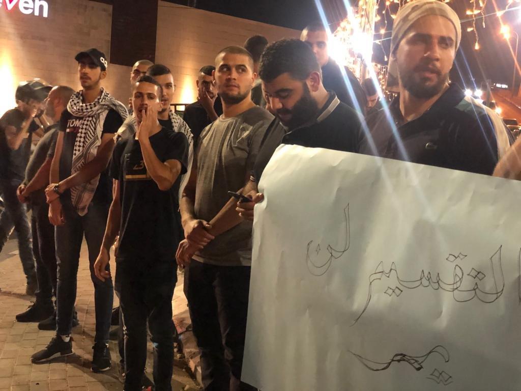 مباشر، ام الفحم: تظاهرة احتجاجًا على اقتحام المستوطنين مسجد الاقصى-6