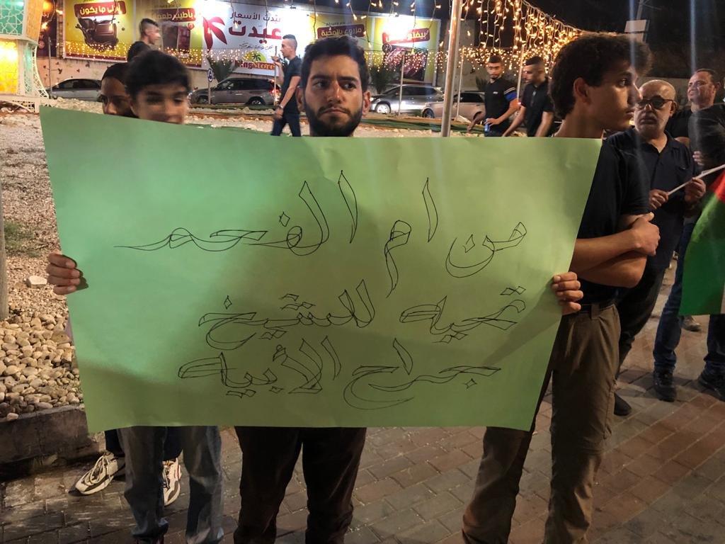 مباشر، ام الفحم: تظاهرة احتجاجًا على اقتحام المستوطنين مسجد الاقصى-7