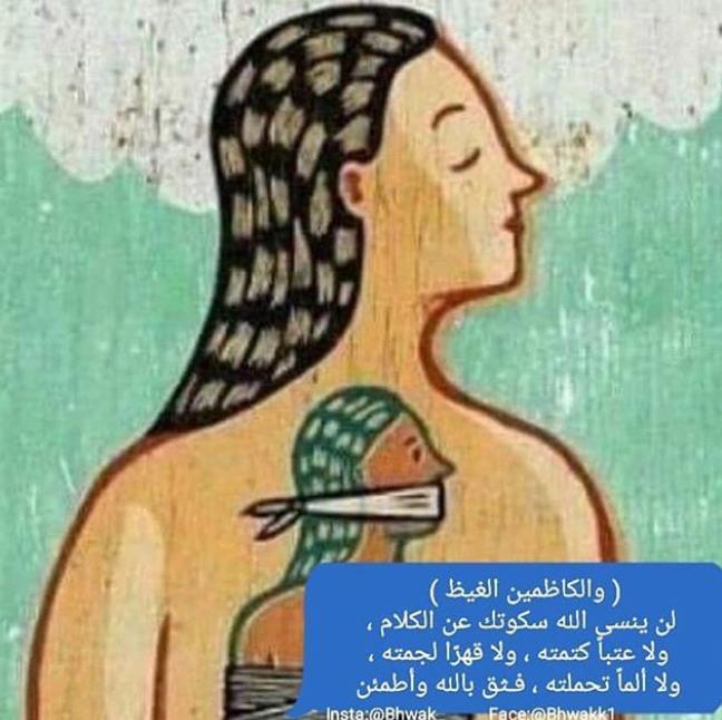 هجوم جديد على ريهام سعيد بسبب صورة وتعليق
