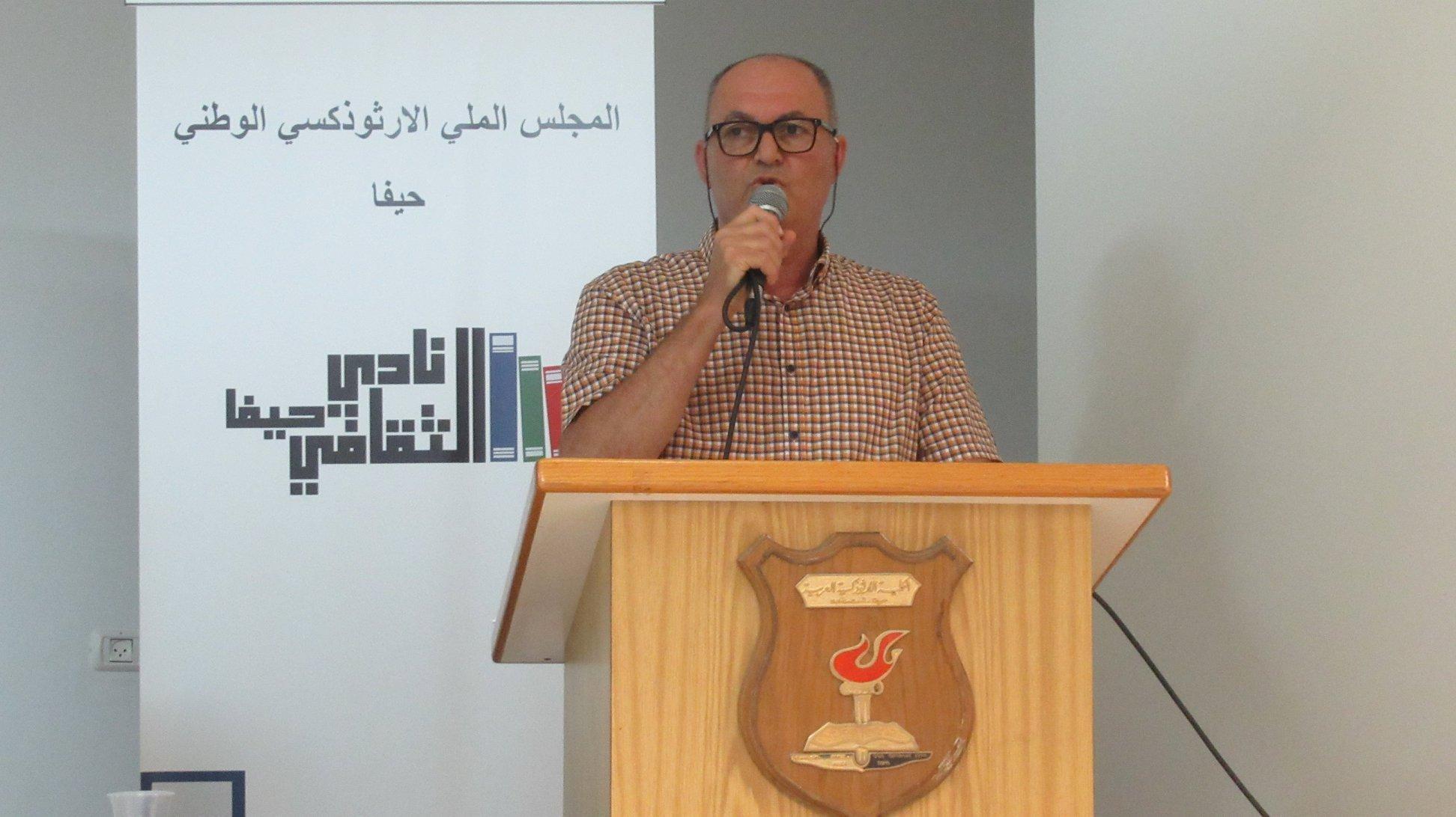 نادي حيفا الثقافي يحتفي بالأديب محمد نفاع في أمسية ثقافية لإشهار إصداريه  غبار الثلج و  جبال الريح