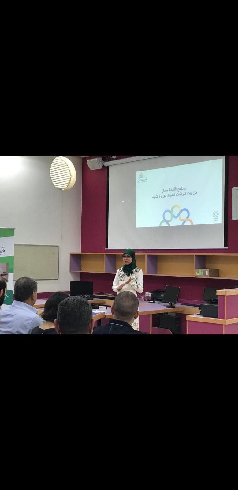 عرابة: افتتاح برنامج مسار- قيادة قبل التعليم العالي