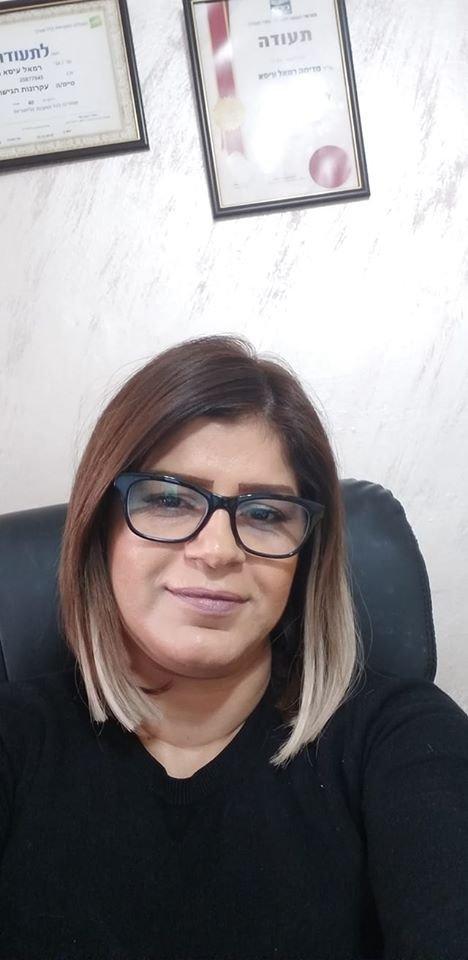 بعد إخراج 180 الف إسرائيلي إلى سوق البطالة: المحامية رمال تخرج بمبادرة لمساعدة العكيين