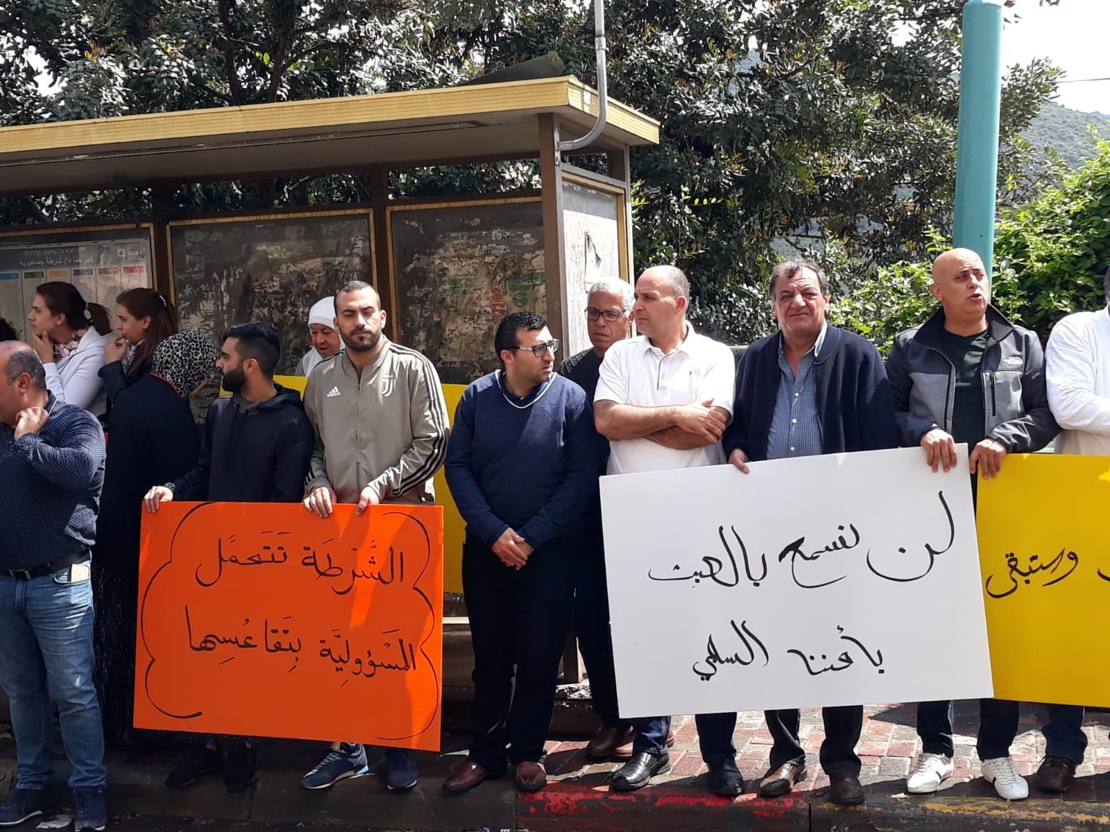 اهالي ديرحنا يتظاهرون ضد العنف
