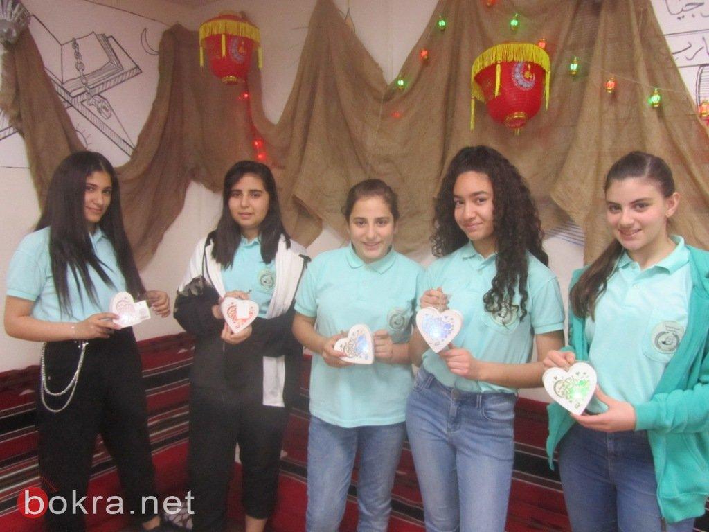 أجواء رمضانية مميزة في المدرسة الإعدادية الحديقة (أ) يافة الناصرة