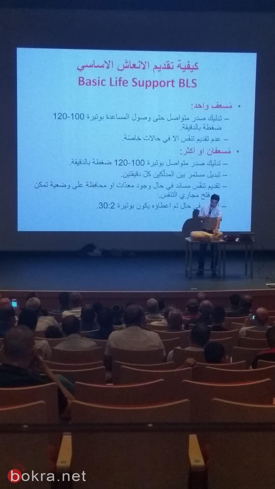 ام الفحم: لقاء إرشادي لائمة المساجد حول استخدام اجهزة الانعاش