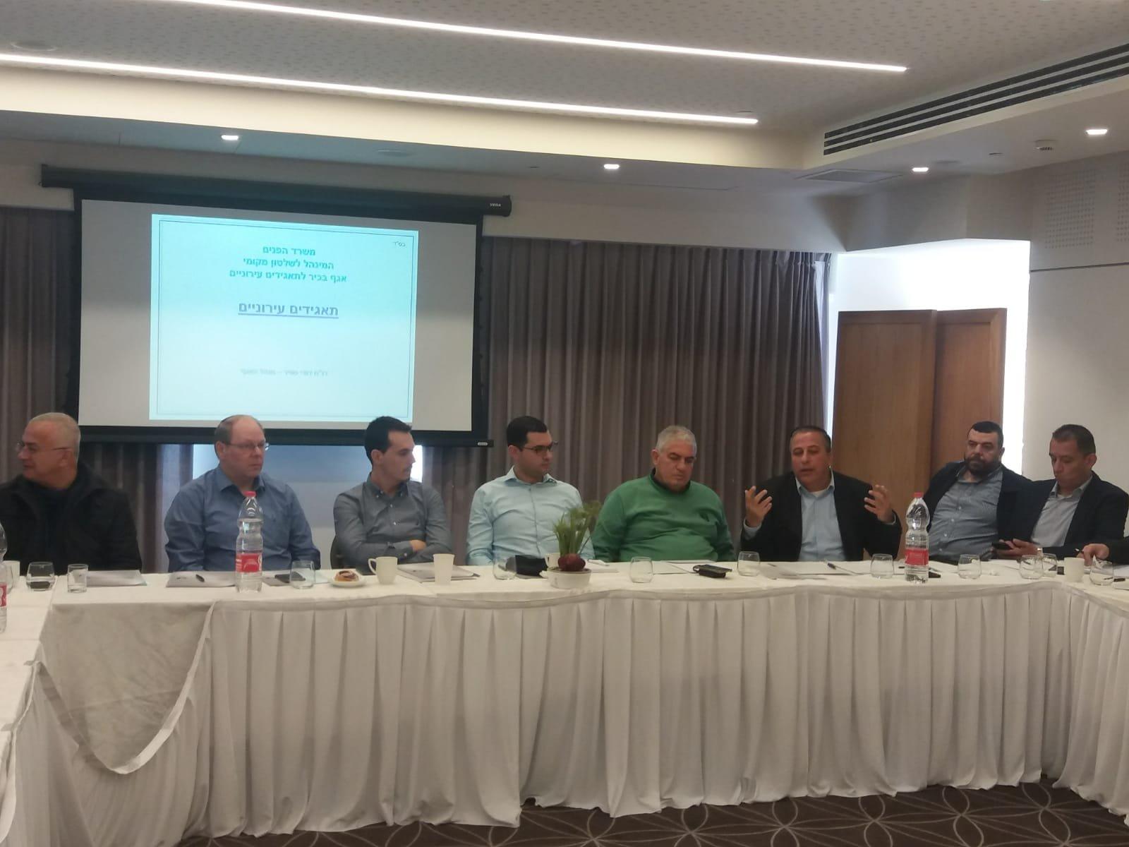 مركز انجاز يبادر إلى عقد يوم دراسي حول الشركات البلدية كرافعة للتطوير الاقتصادي في المجتمع العربي