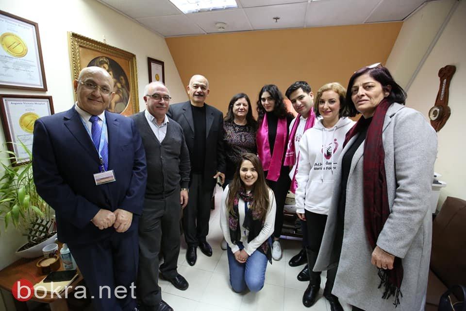 تدشين قصة نمور البطل الصغير في مستشفى الاغوستا فيكتوريا في القدس