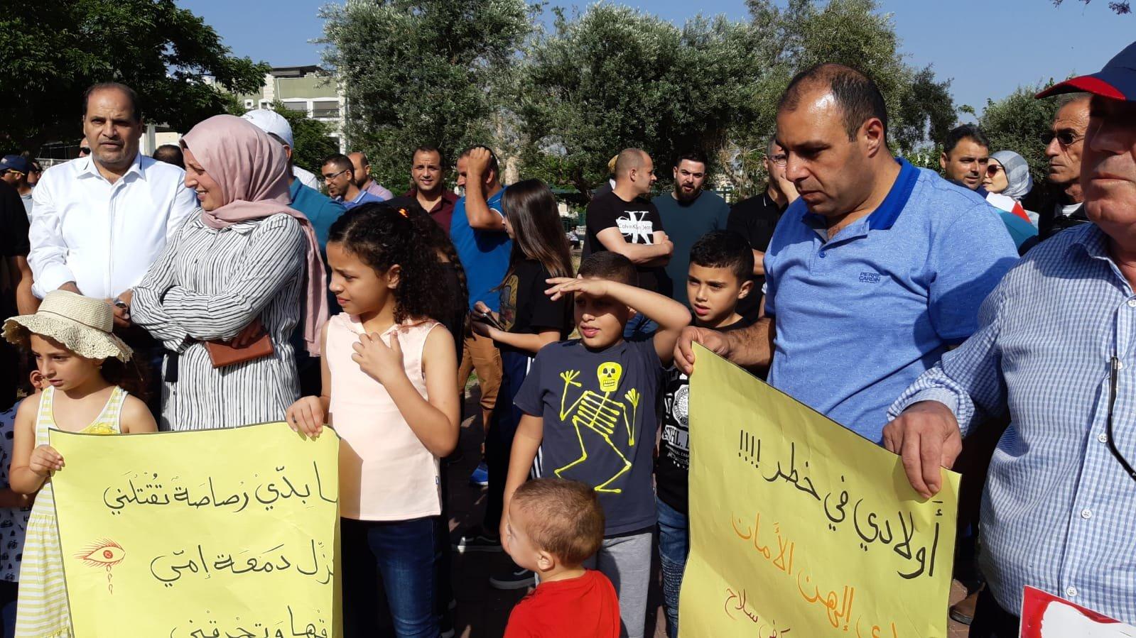 شفاعمرو تتظاهر ضد العنف