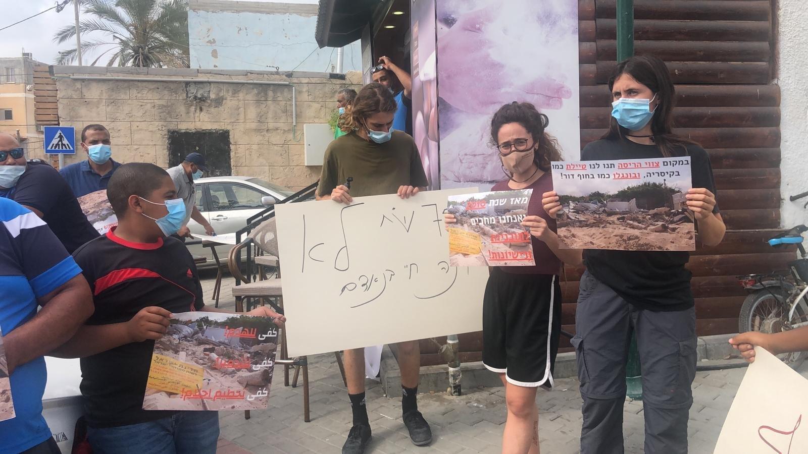 مباشر: مظاهرة رافضة لهدم المنازل في قرية جسر الزرقاء