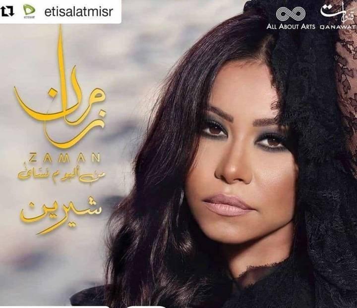 حسام حبيب يدعم شيرين برسالة حب