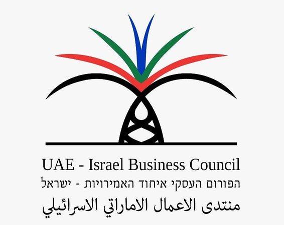 لقاءٌ لـمنتدى الأعمال الإماراتي إسرائيلي، رجال الأعمال الشيراوي وفرديمان لـبكرا: التعاون الاقتصادي مهم