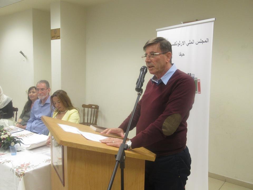 """إشهار وتوقيع""""دراسات في الأدب الفلسطيني"""" للدكتور رياض كامل في نادي حيفا الثقافي-0"""