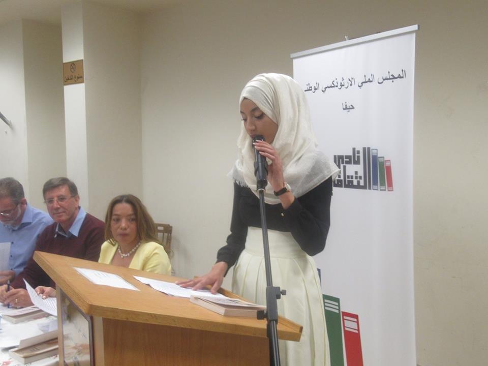 """إشهار وتوقيع""""دراسات في الأدب الفلسطيني"""" للدكتور رياض كامل في نادي حيفا الثقافي-2"""