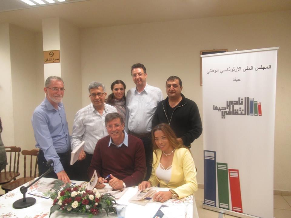 """إشهار وتوقيع""""دراسات في الأدب الفلسطيني"""" للدكتور رياض كامل في نادي حيفا الثقافي-3"""
