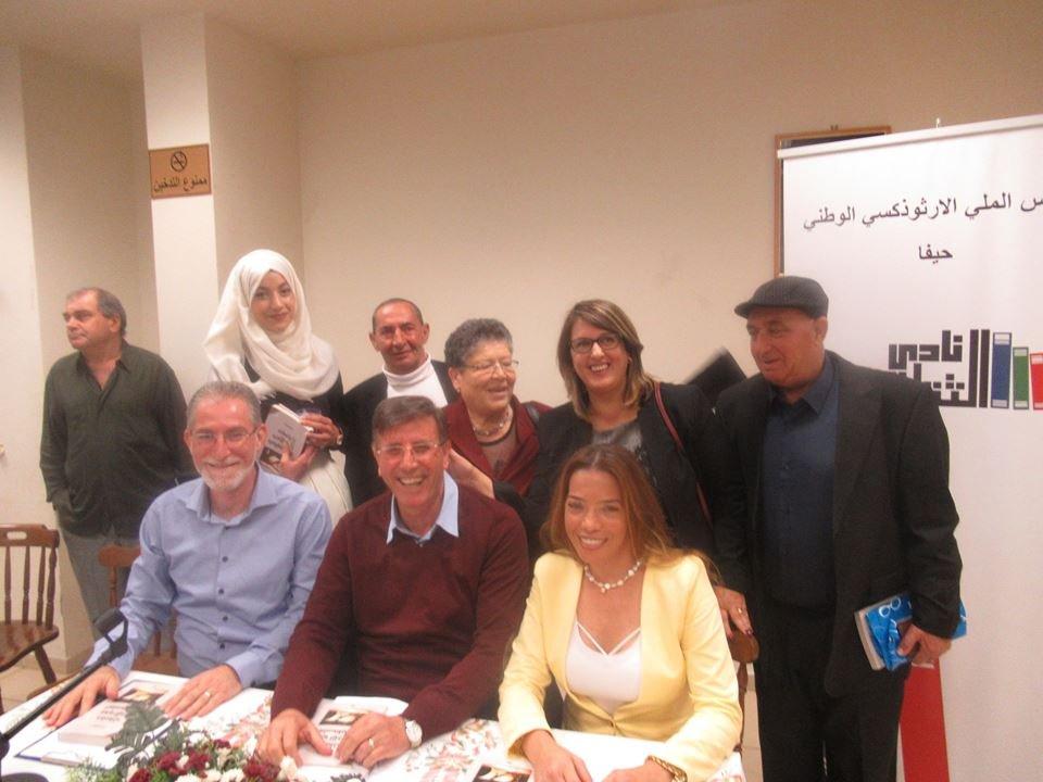 """إشهار وتوقيع""""دراسات في الأدب الفلسطيني"""" للدكتور رياض كامل في نادي حيفا الثقافي-6"""