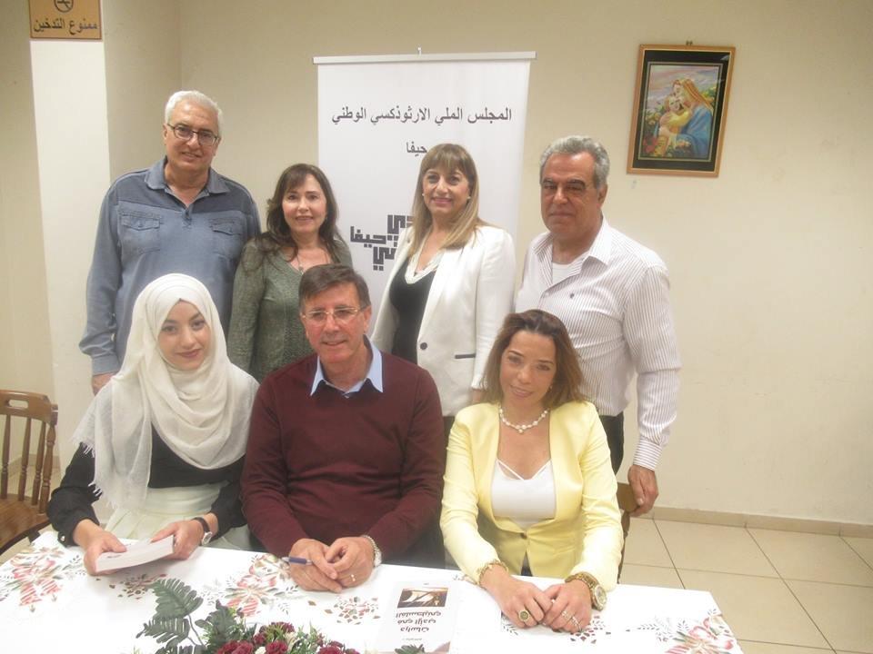 """إشهار وتوقيع""""دراسات في الأدب الفلسطيني"""" للدكتور رياض كامل في نادي حيفا الثقافي-7"""