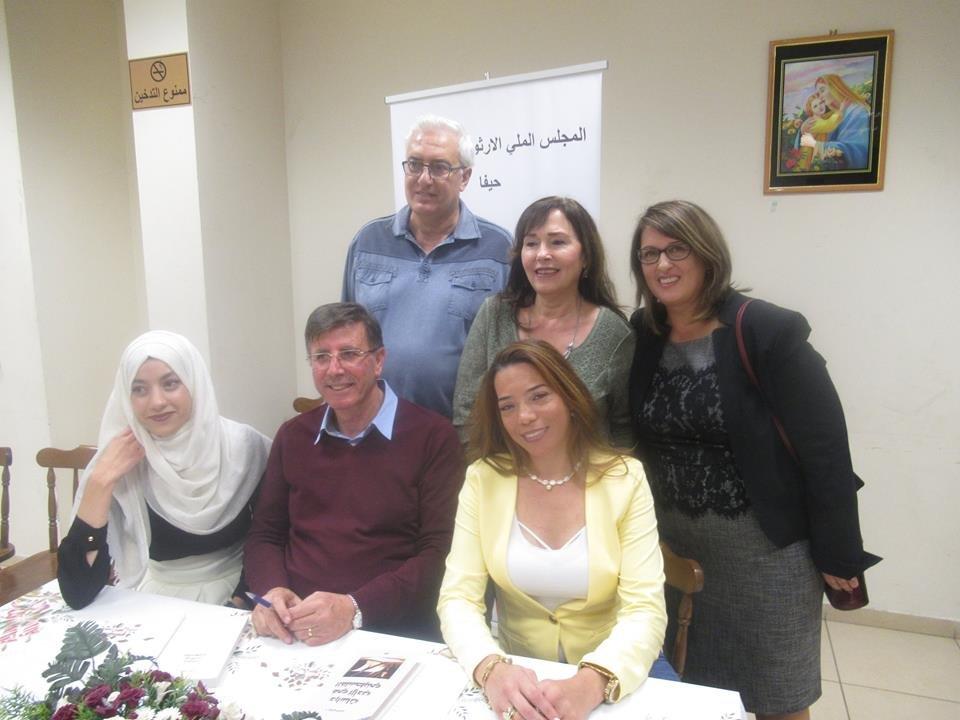 """إشهار وتوقيع""""دراسات في الأدب الفلسطيني"""" للدكتور رياض كامل في نادي حيفا الثقافي-8"""