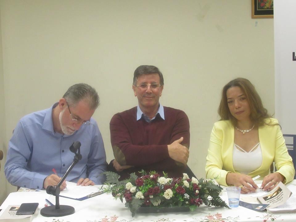 """إشهار وتوقيع""""دراسات في الأدب الفلسطيني"""" للدكتور رياض كامل في نادي حيفا الثقافي-9"""