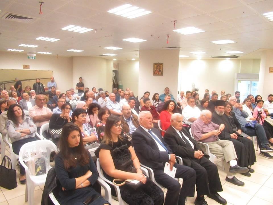 """إشهار وتوقيع""""دراسات في الأدب الفلسطيني"""" للدكتور رياض كامل في نادي حيفا الثقافي-11"""