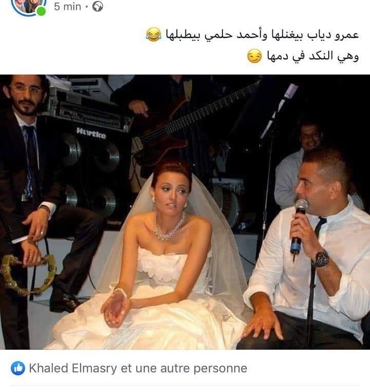 بشرى ترد على اتهامها بالنكد يوم زفافها بصورة مع عمرو دياب