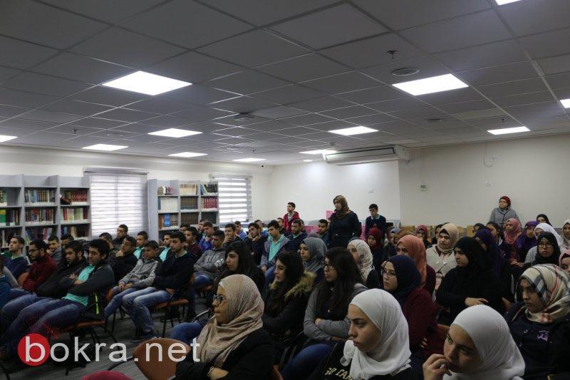 دروس في الهايتك: إضافة مُثمرة للمنهاج الدراسي في الثانويات العربية-0