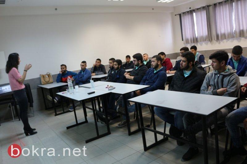 دروس في الهايتك: إضافة مُثمرة للمنهاج الدراسي في الثانويات العربية-2