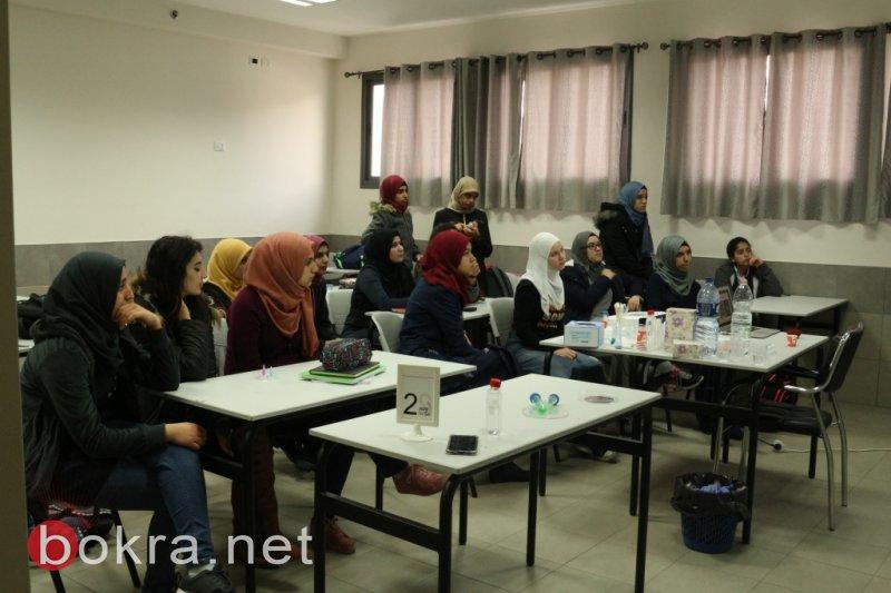 دروس في الهايتك: إضافة مُثمرة للمنهاج الدراسي في الثانويات العربية-5