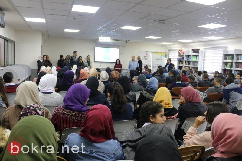 دروس في الهايتك: إضافة مُثمرة للمنهاج الدراسي في الثانويات العربية-6