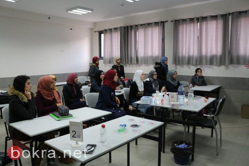 دروس في الهايتك: إضافة مُثمرة للمنهاج الدراسي في الثانويات العربية-7