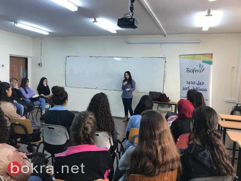 دروس في الهايتك: إضافة مُثمرة للمنهاج الدراسي في الثانويات العربية-8