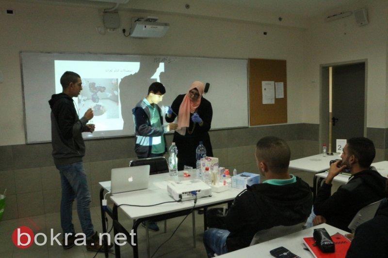 دروس في الهايتك: إضافة مُثمرة للمنهاج الدراسي في الثانويات العربية-9