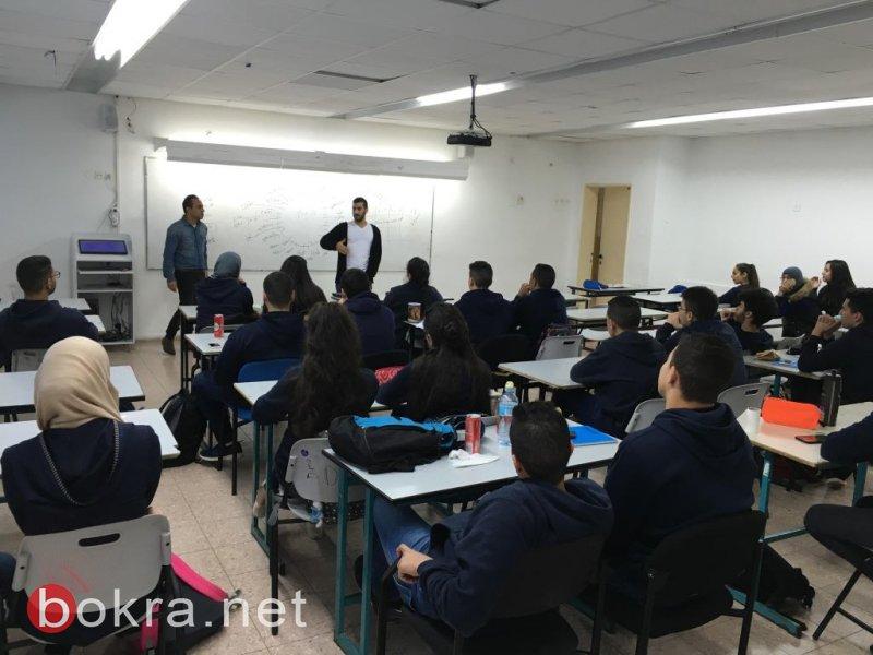 دروس في الهايتك: إضافة مُثمرة للمنهاج الدراسي في الثانويات العربية-12