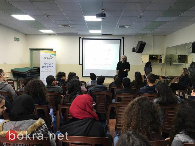 دروس في الهايتك: إضافة مُثمرة للمنهاج الدراسي في الثانويات العربية-13