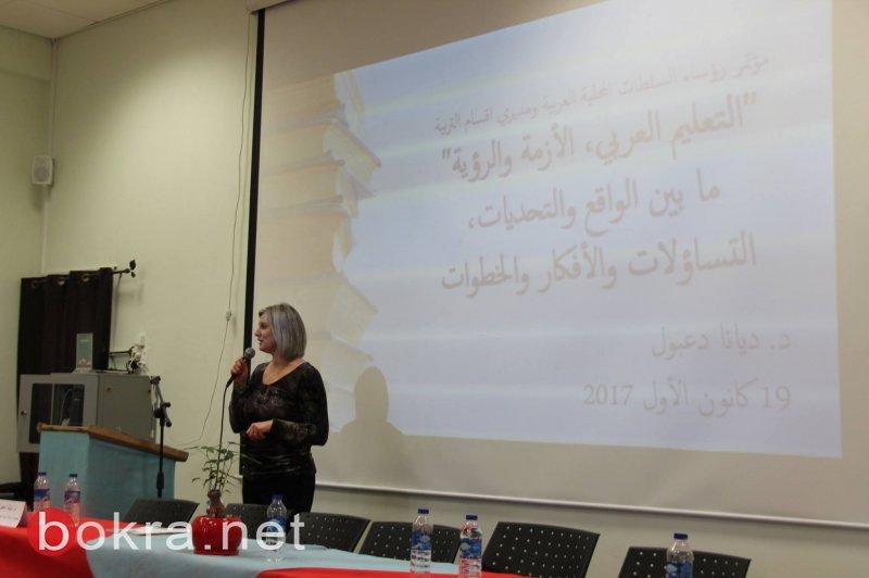 التعليم العربي .. دور ومسؤوليات السلطات المحلية-0