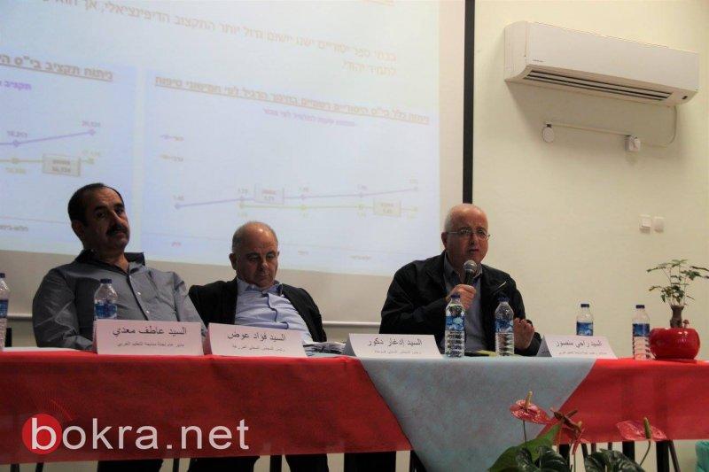 التعليم العربي .. دور ومسؤوليات السلطات المحلية-2