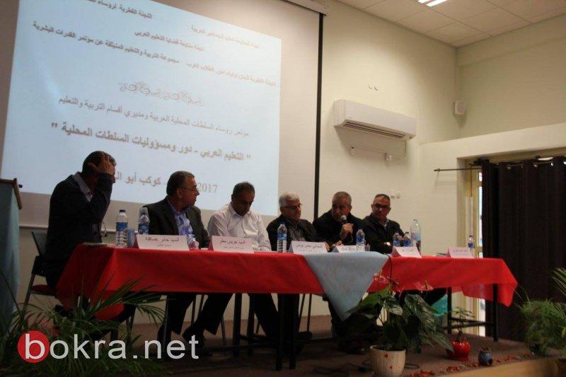 التعليم العربي .. دور ومسؤوليات السلطات المحلية-4