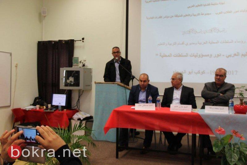 التعليم العربي .. دور ومسؤوليات السلطات المحلية-5