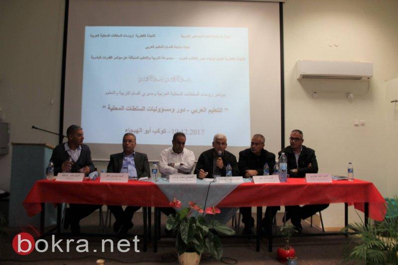 التعليم العربي .. دور ومسؤوليات السلطات المحلية-7