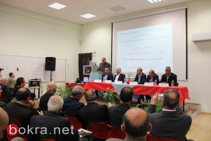 التعليم العربي .. دور ومسؤوليات السلطات المحلية-8