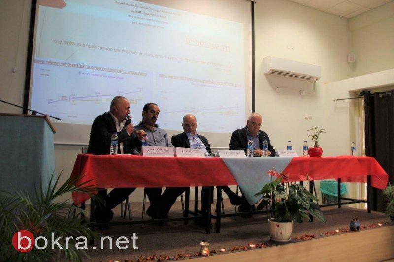 التعليم العربي .. دور ومسؤوليات السلطات المحلية-9
