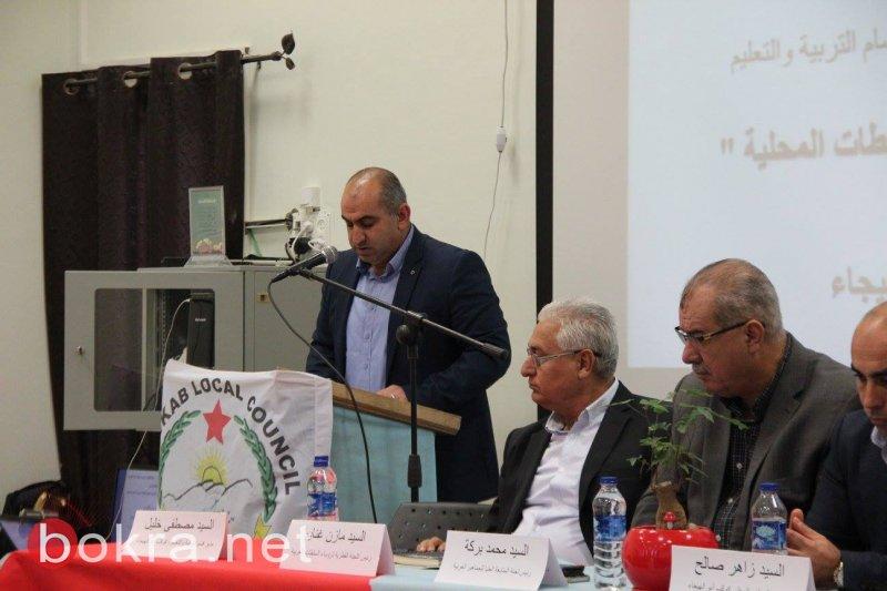 التعليم العربي .. دور ومسؤوليات السلطات المحلية-10