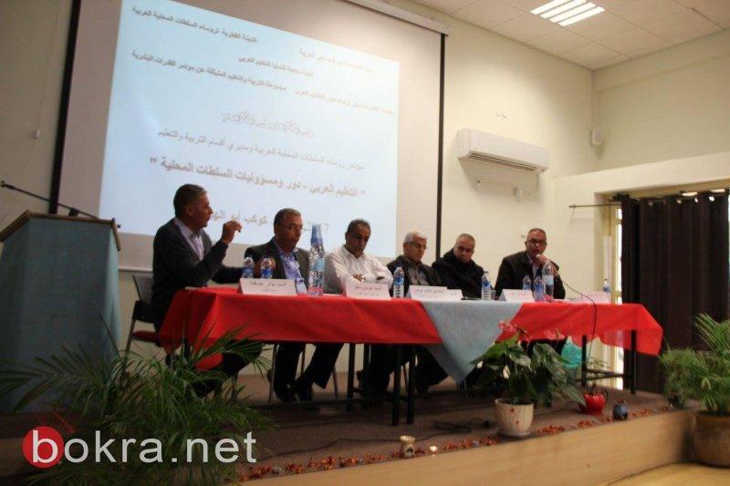 التعليم العربي .. دور ومسؤوليات السلطات المحلية-11