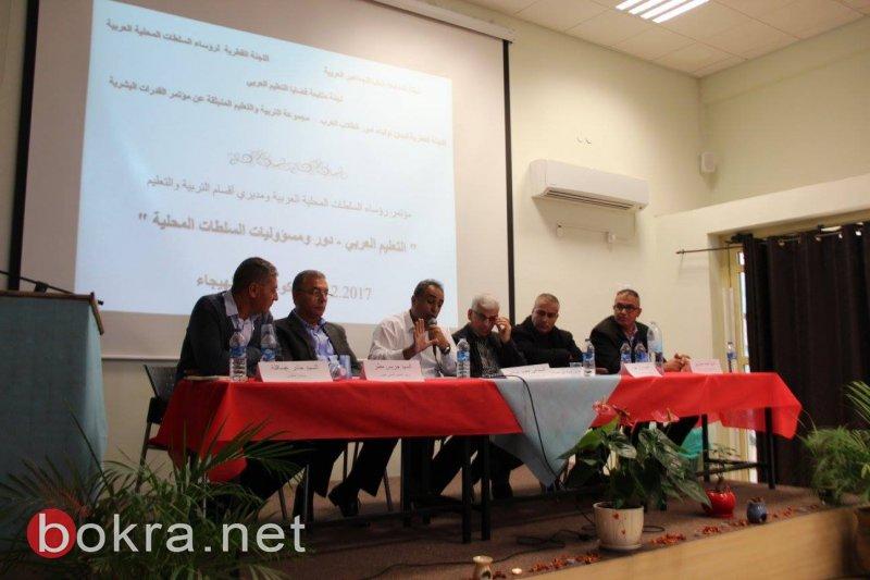 التعليم العربي .. دور ومسؤوليات السلطات المحلية-14