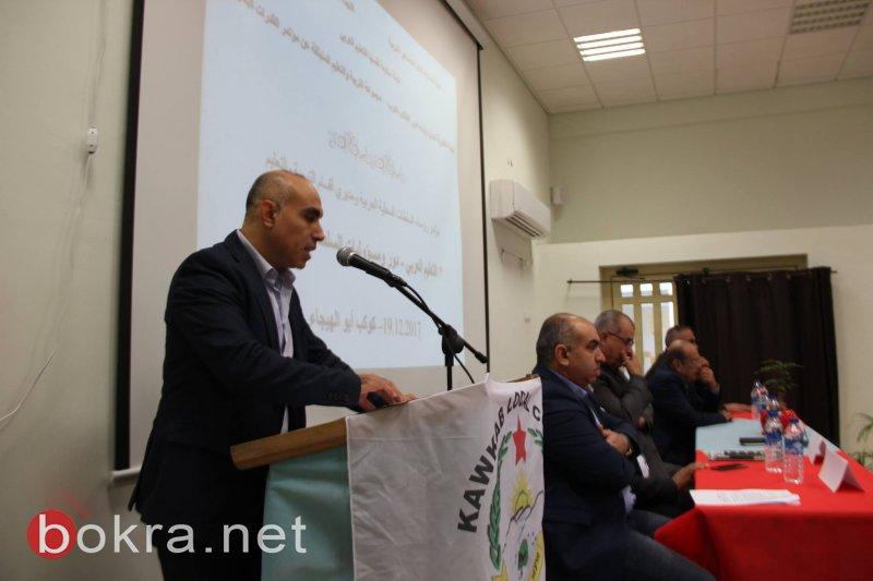 التعليم العربي .. دور ومسؤوليات السلطات المحلية-15
