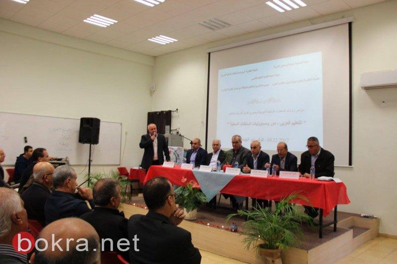 التعليم العربي .. دور ومسؤوليات السلطات المحلية-18